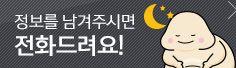 脂肪ちゃん,ジバンイ,韓国,キャラクター,지방이